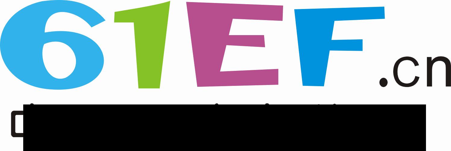 品牌童装网